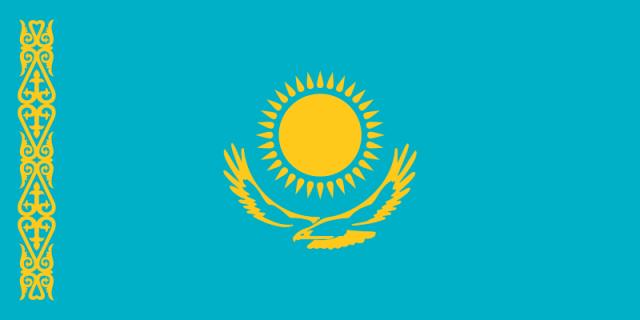 Vilken nation har den här flaggan.? Vet du..?